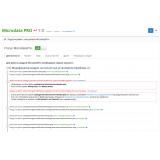 MicrodataPro (микроразметка json-ld/microdata) 7.0 из категории SEO для CMS OpenCart (ОпенКарт) фото 5
