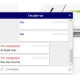 Настройка онлайн чата через Telegram из категории Синхронизация для CMS OpenCart (ОпенКарт) фото 3