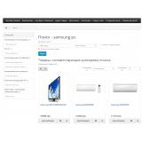 OCDepartment - Категории в брендах, акциях и поиске из категории Поиск для CMS OpenCart (ОпенКарт) фото 3