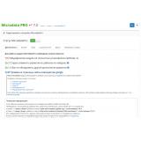 MicrodataPro (микроразметка json-ld/microdata) 7.0 из категории SEO для CMS OpenCart (ОпенКарт) фото 6