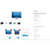 КомплектыPro из категории Серии, Комплекты для CMS OpenCart (ОпенКарт) фото 6