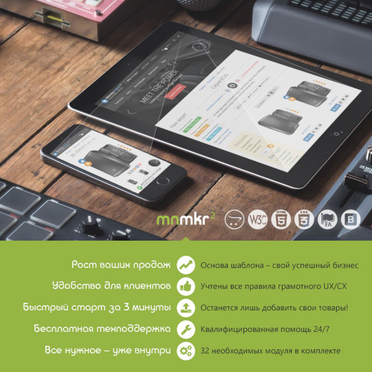 Moneymaker 2 - адаптивный, продающий шаблон для ocStore Opencart 2.x из  категории d3f8bb96e5b