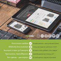 Moneymaker 2 - адаптивный, продающий шаблон для ocStore/Opencart 2.x