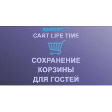 CART LIFE TIME - Сохранение корзины для гостей 1.1