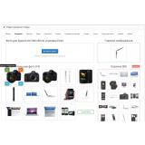 Easyphoto - загрузка всех фото в один клик прямо с ПК + сортировка перетаскиванием + поворот фото 3.1 из категории Админка для CMS OpenCart (ОпенКарт) фото 2