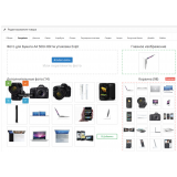 Easyphoto - загрузка всех фото в один клик прямо с ПК + сортировка перетаскиванием + поворот фото 3.1 из категории Админка для CMS OpenCart (ОпенКарт) фото 5
