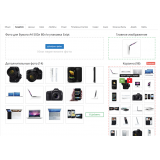 Easyphoto - загрузка всех фото в один клик прямо с ПК + сортировка перетаскиванием + поворот фото 3.1 из категории Админка для CMS OpenCart (ОпенКарт) фото 7