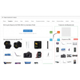 Easyphoto - загрузка всех фото в один клик прямо с ПК + сортировка перетаскиванием + поворот фото 3.1 из категории Админка для CMS OpenCart (ОпенКарт) фото 9