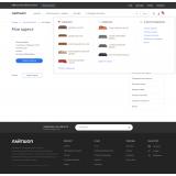 Интернет-магазин на основе шаблона Лайтшоп из категории Готовые магазины для CMS OpenCart (ОпенКарт) фото 3
