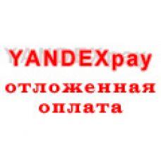 Модуль оплаты Карты, Я.Деньги - отложенная оплата для ocStore/Opencart 2.x
