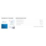Пополнение баланса на Beget, со скидкой 20%! из категории Хостинг-провайдеры для CMS OpenCart (ОпенКарт) фото 6