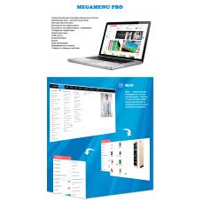 Модуль MegaMenu Pro для ocStore/Opencart 2.x/3х
