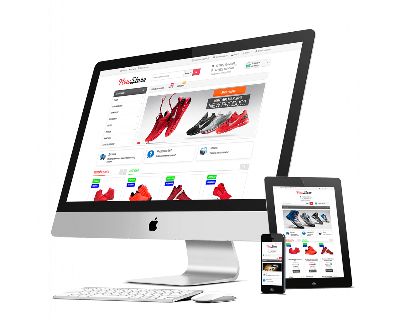 Универсальный шаблон NewStore 3 для Opencart 3