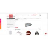 Kotelremservice.ru - магазин котельного оборудования из категории Наши проекты для CMS OpenCart (ОпенКарт)