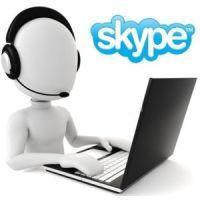 Консультация по телефону (whatsup, viber, telegram, skype)