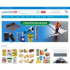 LUKOS-STROY - строительный магазин (настройка)