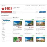 СОЮЗ компьютерный магазин из категории Наши проекты для CMS OpenCart (ОпенКарт) фото 2