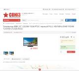 СОЮЗ компьютерный магазин из категории Наши проекты для CMS OpenCart (ОпенКарт) фото 3