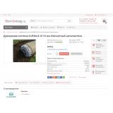Stroi-Drenag магазин дренажных и канализационных систем из категории Наши проекты для CMS OpenCart (ОпенКарт) фото 4