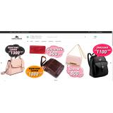 Вояж-Саквояж магазин сумок и чемоданов из категории Наши проекты для CMS OpenCart (ОпенКарт)