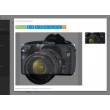 Редактор изображений Image Cropper для Opencart 2 из категории Админка для CMS OpenCart (ОпенКарт) фото 4