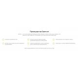 Виртуальный хостинг AdminVPS из категории Хостинг-провайдеры для CMS OpenCart (ОпенКарт) фото 7