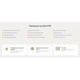 Виртуальный хостинг AdminVPS из категории Хостинг-провайдеры для CMS OpenCart (ОпенКарт) фото 3