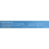 CMS хостинг на Макхост из категории Хостинг-провайдеры для CMS OpenCart (ОпенКарт) фото 2