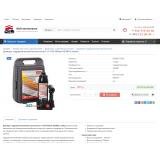 My-Auto.shop - Мой автомагазин из категории Наши проекты для CMS OpenCart (ОпенКарт) фото 1