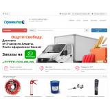 Стройка.shop - Строительный магазин из категории Наши проекты для CMS OpenCart (ОпенКарт)