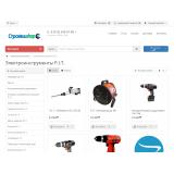Стройка.shop - Строительный магазин из категории Наши проекты для CMS OpenCart (ОпенКарт) фото 2