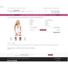 Интернет-магазин интимных товаров Секс-шоп