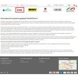 Ruchkidveri  интернет-магазин дверей из категории Наши проекты для CMS OpenCart (ОпенКарт) фото 3