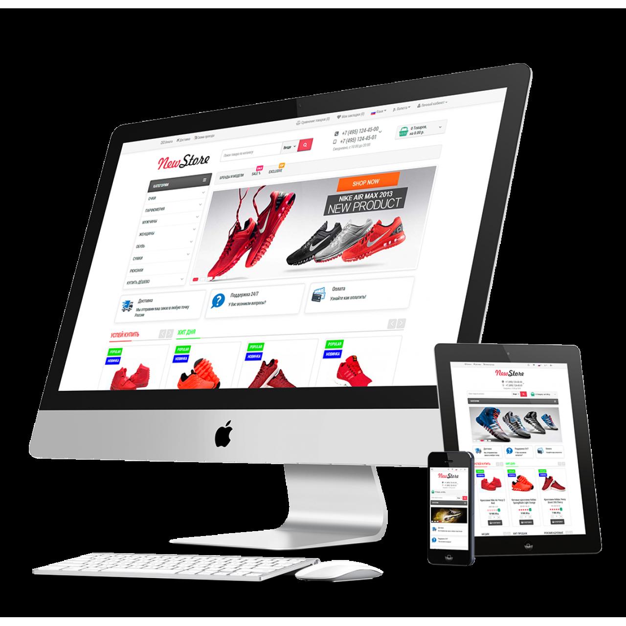 NewStore - адаптивный, универсальный шаблон для ocStore/Opencart 2.x