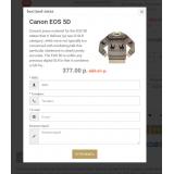 Интернет-магазин на основе шаблона Royal 2.x из категории Готовые магазины для CMS OpenCart (ОпенКарт) фото 13