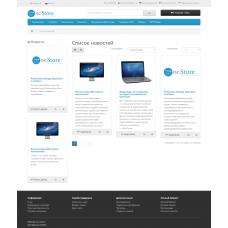 OCHELP Новости для Opencart 2.1-2.3.x