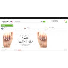 Интернет-магазин Borisov-nail.by