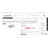 Mebelcome - интернет магазин мебели и товаров для дома из категории Наши проекты для CMS OpenCart (ОпенКарт) фото 3
