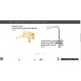 Migliore.ru - Сантехника премиум класса из категории Наши проекты для CMS OpenCart (ОпенКарт) фото 1