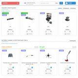 Vertextools оптовая торговля строительного инструмента из категории Наши проекты для CMS OpenCart (ОпенКарт) фото 1
