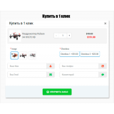 Купить в 1 клик PRO - Быстрый заказ oc 3.x 7.3