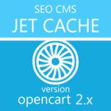 Jet Cache - кеширование и оптимизация для магазинов из категории SEO для CMS OpenCart (ОпенКарт)