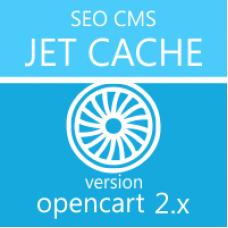 Jet Cache :: SEO CMS 2 Джет Кеш - кеширование для магазинов