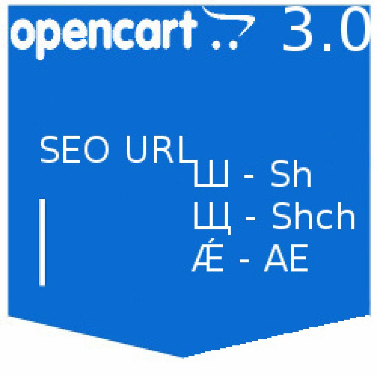 Генератор URL 3.0  - редактирование, управление, контроль из категории Редакторы для CMS OpenCart (ОпенКарт)