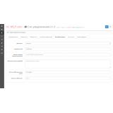 OCHELP - СМС уведомления для админа, клиента Opencart 2.x+