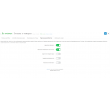 Отзывы о товарах + Отзывы о магазине, с фото и видео, лайками и комментариями + система вознаграждений за отзывы. из категории Социальные сети, отзывы для CMS OpenCart (ОпенКарт) фото 10