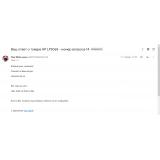 Задать вопрос о товаре (Вопрос-Ответ) 2.0.1 из категории Письма, почта, sms для CMS OpenCart (ОпенКарт) фото 8