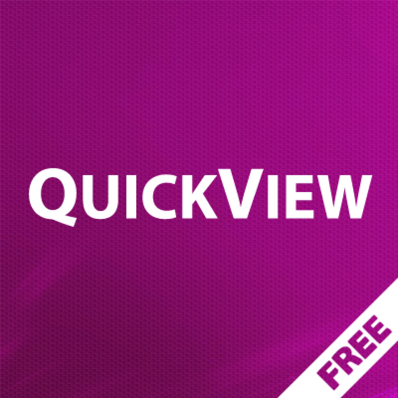 QuickView - ссылки для быстрого просмотра из админки из категории Админка для CMS OpenCart (ОпенКарт)