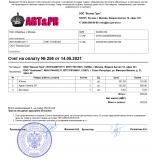 Безналичный платеж. Счет на оплату PRO для OC2.3 из категории Оплата для CMS OpenCart (ОпенКарт) фото 1
