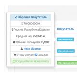 CheckClient - проверка покупателя по номеру телефона из категории Админка для CMS OpenCart (ОпенКарт) фото 2